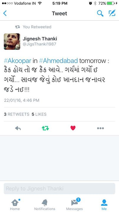 Audiences promoting my Akoopar-The PLAY u too come to experience it Tomo night, Thakorbhai Desai Hall Lawgarden  9PM