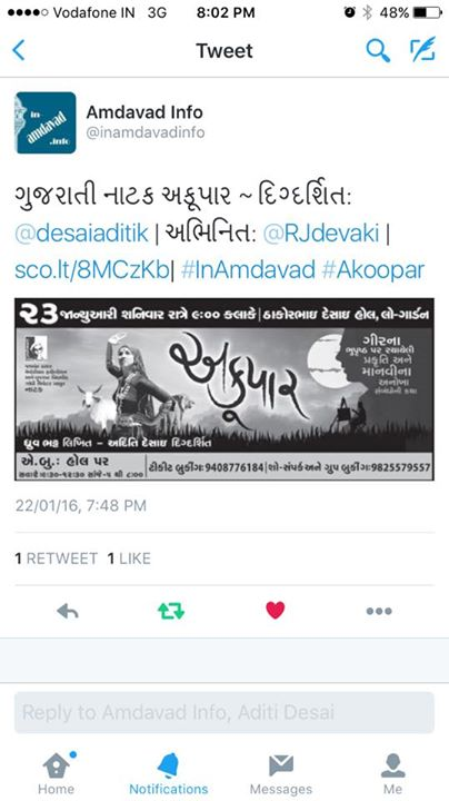 Thank u ahmedabad for such great reviews of Akoopar-The PLAY  Do come tomo to watch Thakorbhai Desai Hall Lawgarden 9 PM #BookingOn
