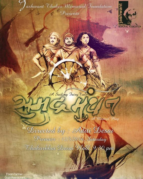 Book ur tickets of #SamudraManthan our new play right away  https://in.bookmyshow.com/ahmedabad/plays/samudra-manthan-a-sailing-fairy-tale/ET00039564