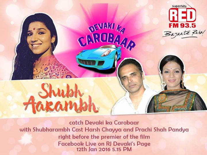 coming up Devaki ka #CarOBar