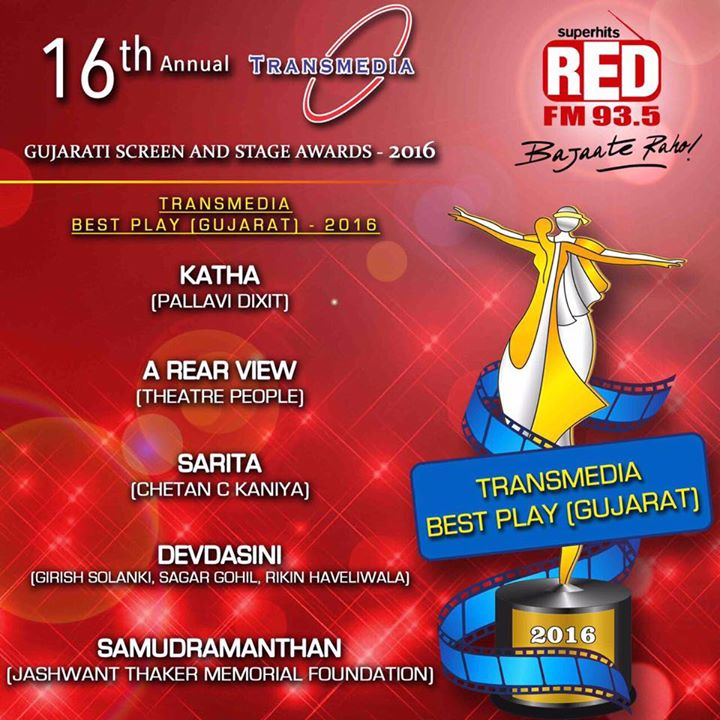 Super excited to share #Samudramanthan makes it to the nominations for The Best Play 2016 Transmedia Awards