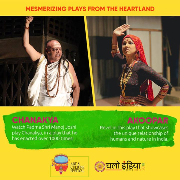 Akoopar-The PLAY goes to United States Of America.  Be mesmerized by two riveting plays straight from the heartland.   Watch Padma Shri Manoj Joshi in Chanakya, a play that has been running for over 25 years to get to know more about one of the greatest strategic minds of our world.   And, I shall perform my play  'Akoopar' based on the novel written by Shri Dhruv Bhatt about the life of Maldharis (animal breeders) who live in the forest of Gir, only at Chalo India  #ChaloIndia #Akoopar #Devaki