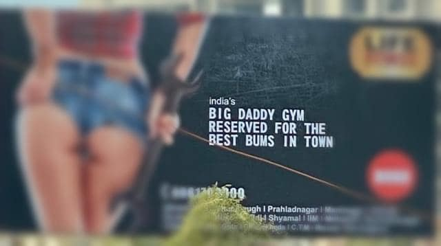So damn offensive that I want to boycott it.   Why no censor on hoardings?