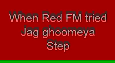 Red FM ka Jug ઘુમીયા.... Check out!!!!  #RedfmTeam #Rajkot #BajateRaho