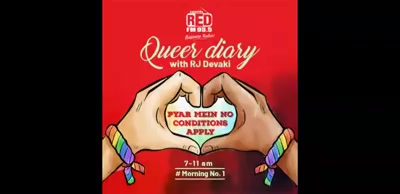 Deepak Kashyap on Morning No. 1 (part -3) - #queerdiary