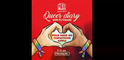 Deepak Kashyap on Morning No 1 #QueerDiary