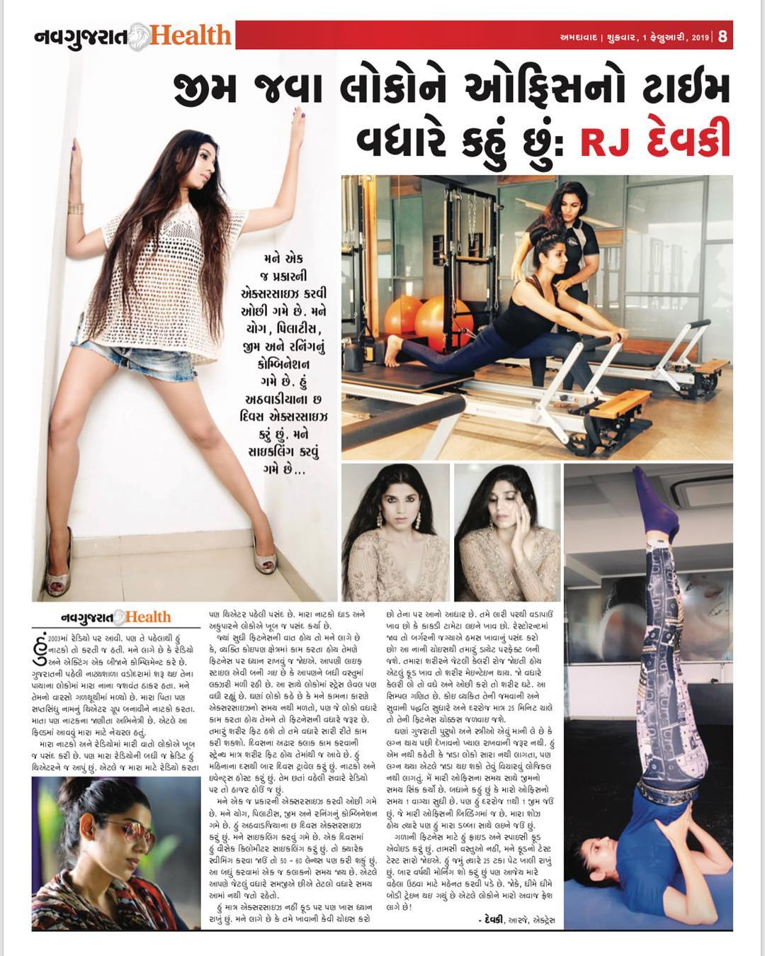 For all the ones who keep using the excuse of #NoTime to avoid workout..... I feel you but I know you can do better ❤️ here r some ideas that can help @navgujaratsamayofficial
