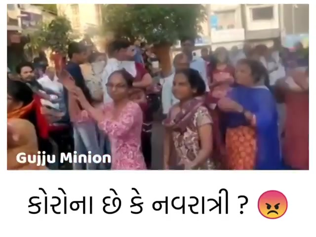 How can we do this yaar? Social distancing chhe aa? We r insulting the efforts of the ppl for who we r actually banging the thali n clapping to cheer.