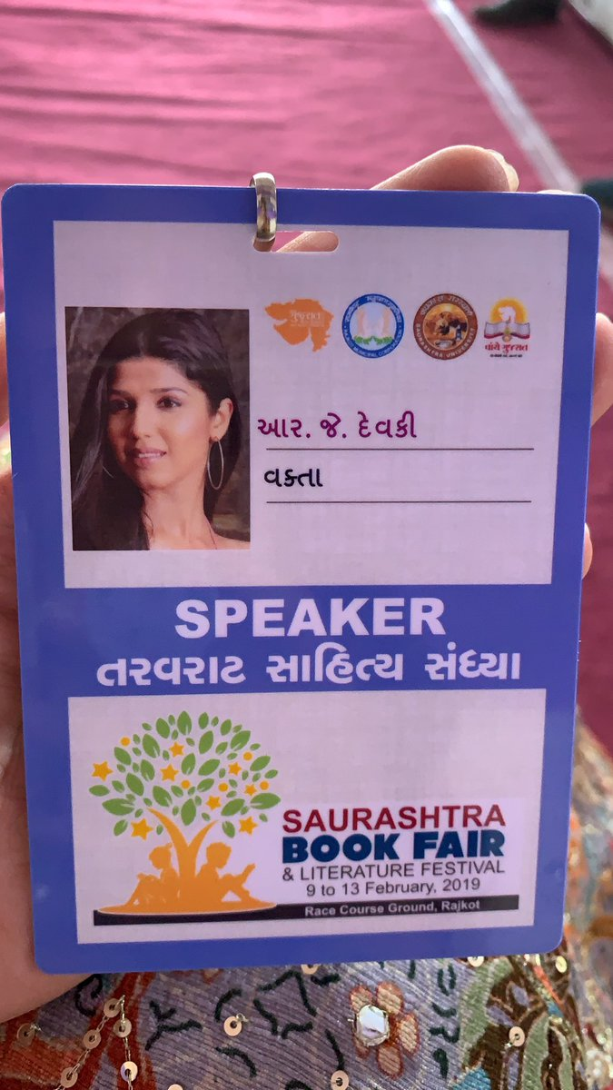 #SuarashtraBookFair https://t.co/StmshBrKbQ