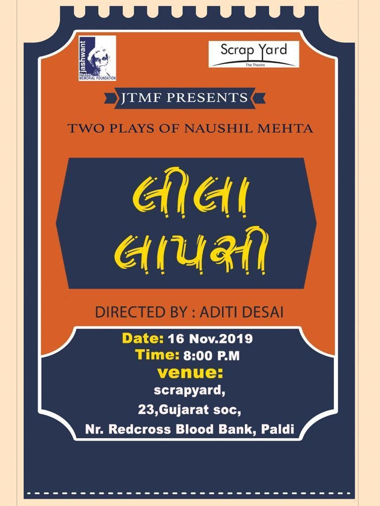 RT @desaiaditik: Leela - Lapasi - 2 plays of Naushil Mehta will be performed by JTMF team on 16 th n 17 th Nov https://t.co/MLLKkWTg5Y